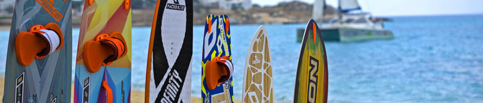 Nobile Kiteboard Shop